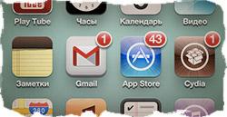 Красные наклейки на приложениях iPhone
