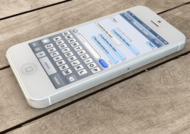 Айфон сообщения
