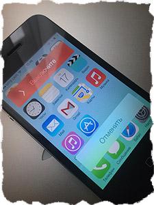 Как презагрузить зависший iPhone