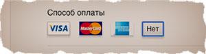 Изображение - Как зарегистрироваться в itunes без карты appleid_PC3