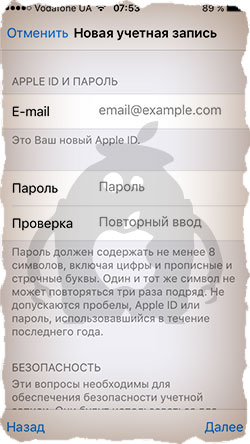 Логин и пароль Apple ID