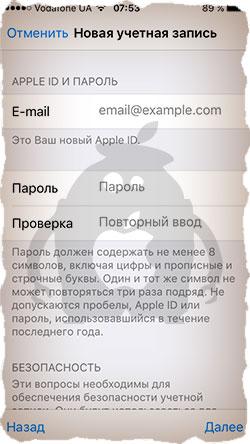 Изображение - Как зарегистрироваться в itunes без карты new_appleid4