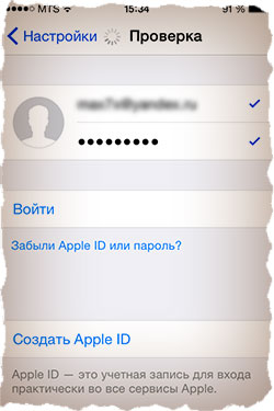 Замена Apple ID на iPhone