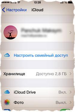 Регистрация в iCloud