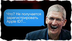 "Tim Cook ""just kidding"""