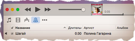 Добавление рингтона в iTunes