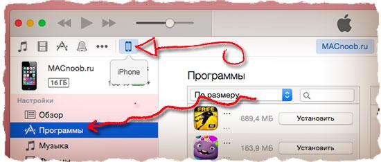 Записываем видео на iPhone