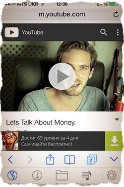 Скачать YouTube видео на iPhone
