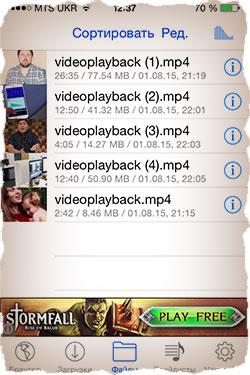 скачать музыку для ipad 3