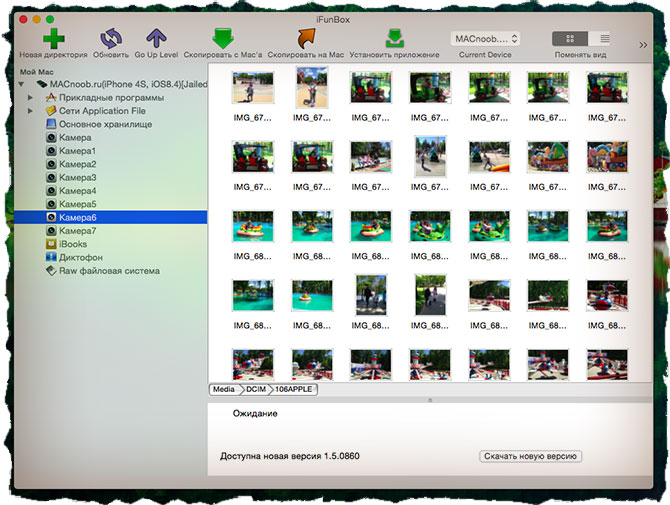 iFunBox для скидывания фоток с iPhone