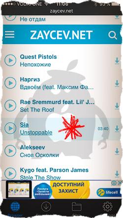 Выбираем музыку для закачки в iPhone