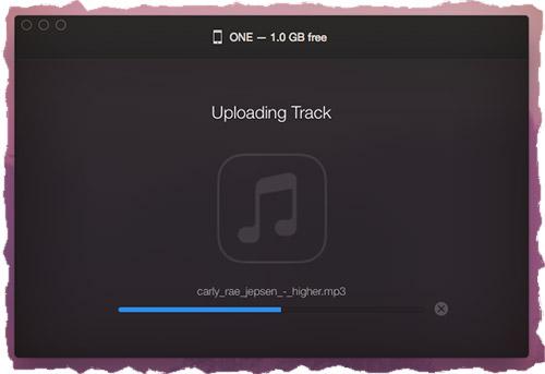 Запись аудио файла на телефон