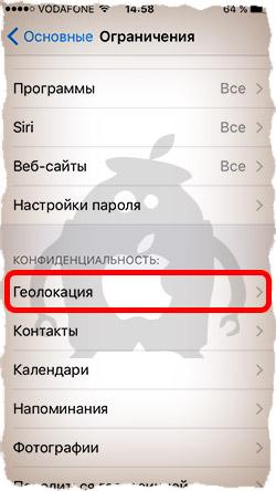 Как настроить iPhone - необходимые шаги