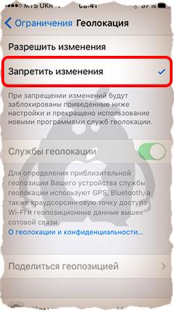 Самостоятельная настройка iPhone