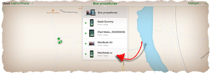 Удалить iPhone из iCloud
