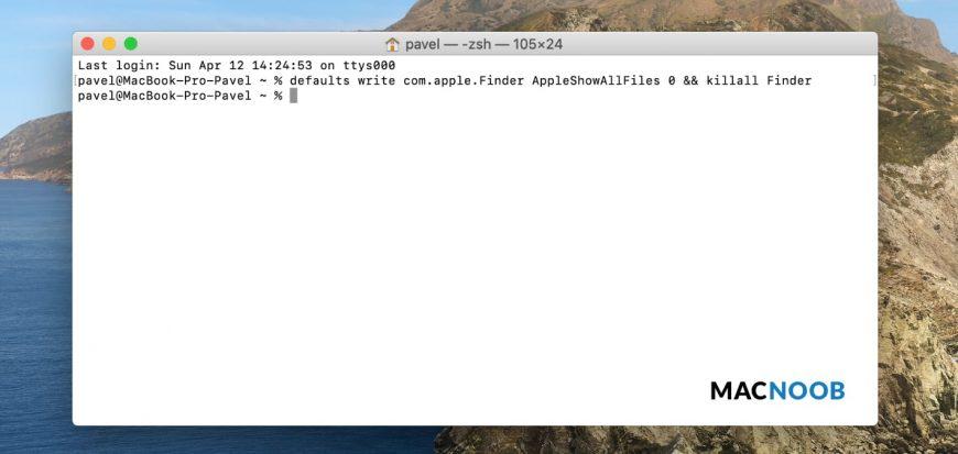 команда показать скрытые файлы на Мак