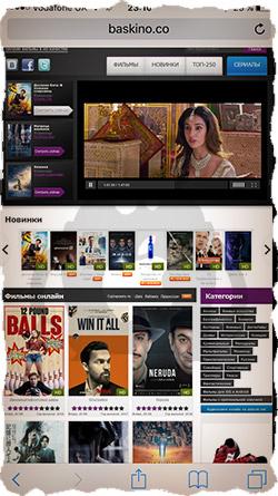 Онлайн кинотеатры для iPhone