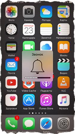 Настроить громкость будильника на iPhone