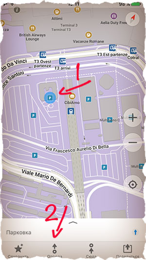 Прокладывание маршрута на iPhone