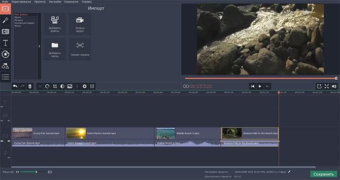 Подготовка видео для YouTube