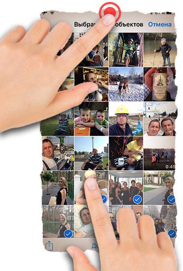 Как удалить все фотографии с iPhone