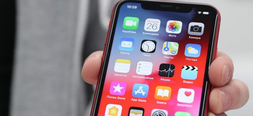 удалить все фотографии на iPhone