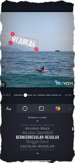 Добавить текст к видео в iOS