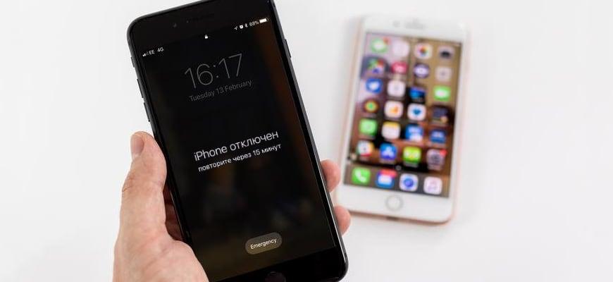 iPhone отключен - попытайтесь снова