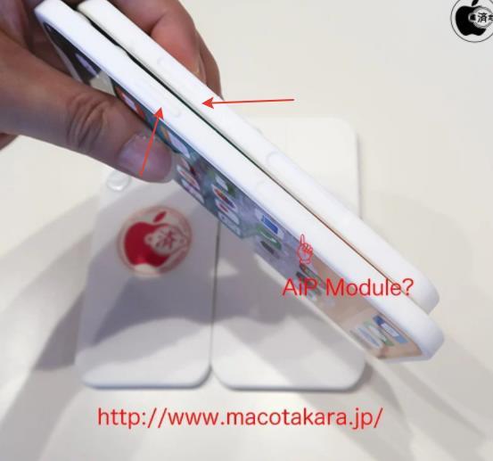 Макет iPhone 12 лоток симкарты