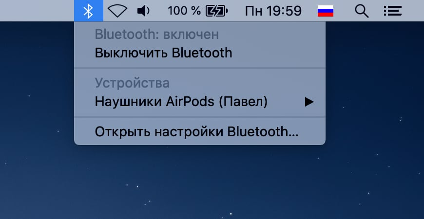 Как подключить AirPods к Mac