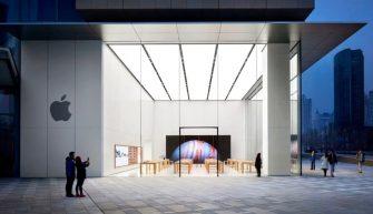 магазин Apple в китайском городе Циндао