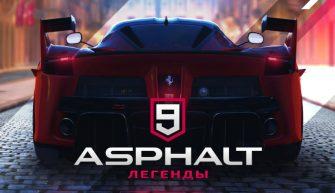 Asphalt 9: Легенды