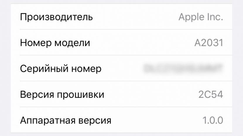 информация от Airpods в настройках iOS