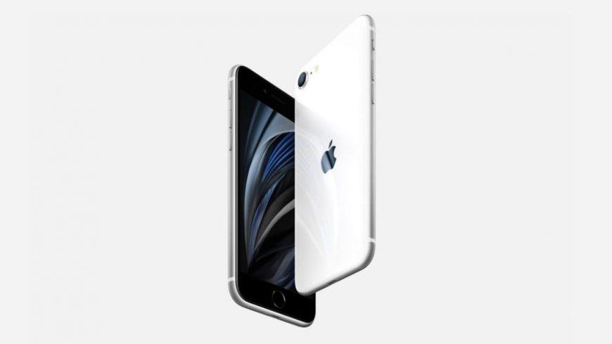 Фото iPhone SE 2 поколения
