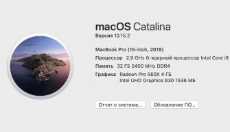 MacOS получит режим Pro Mode для ускорения Mac