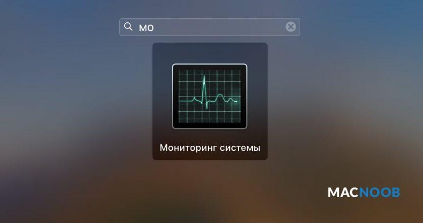 Приложение мониторинг системы