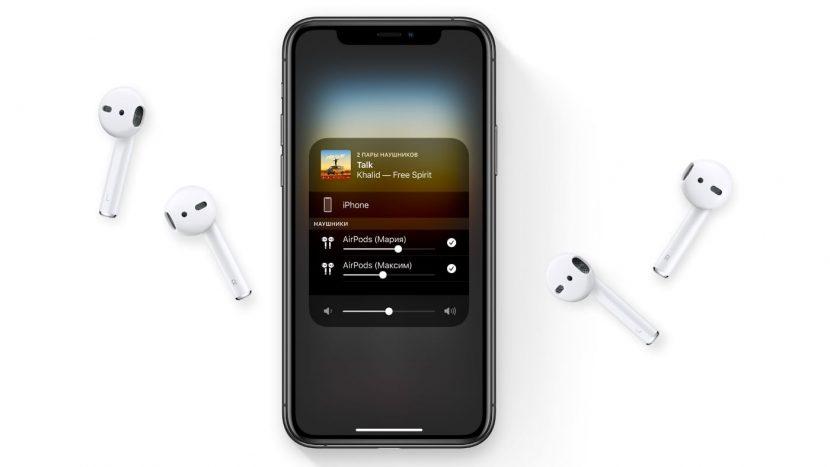 совместный доступ к аудио для AirPods