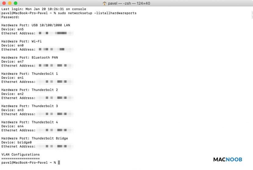 просмотр списка сетей на Мак через Терминал