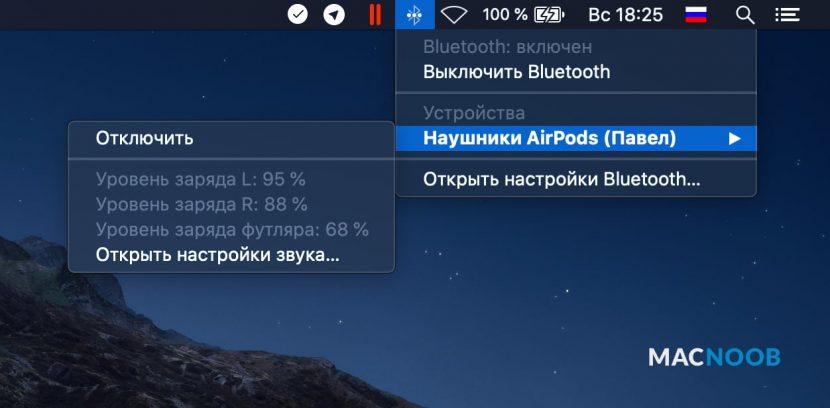 заряд наушников и чехла на macbook