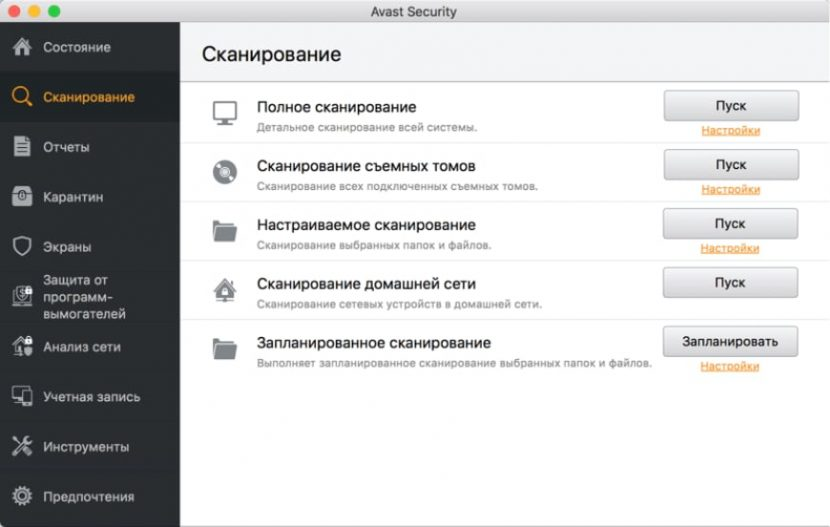 Avast Premium Security для Mac