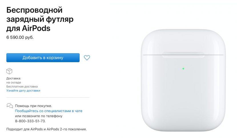 футляр airpods