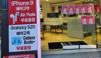 В Южной Корее открыт предзаказ на iPhone 9