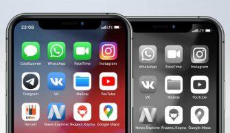 чёрно-белый экран на iPhone