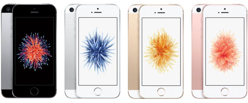 цвета IPhone SE первого поколения