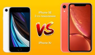 iPhone SE 2020 против iPhone XR