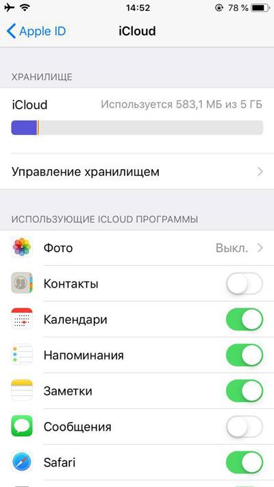 Использование iCloud приложениями