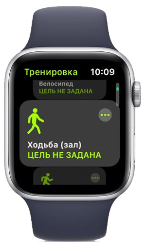 Apple Watch тренировка