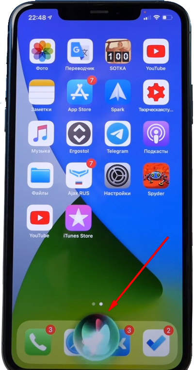 Новый дизайн Siri