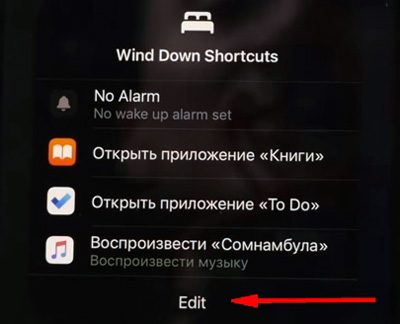"""Новая функция """"white down"""""""