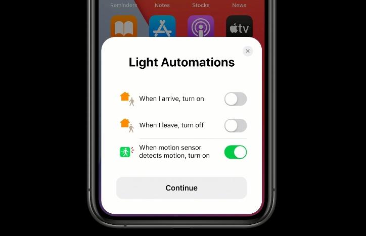 управление светом через HomeKit